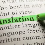 Sectors that need translation the most